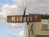 midori street