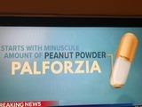 ピーナッツアレルギー02
