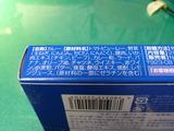P1100435