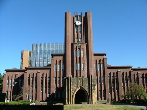 大学43434