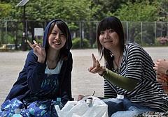 第1回 2010/05/09 青空ランチ会 a 1