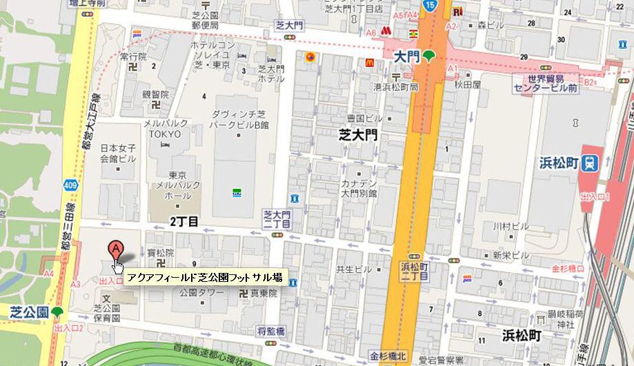 自転車の 自転車 赤羽橋 : アサキング:4/25(月)~4/29(金)、GW ...