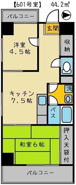 間取り第二岸本ビル1号室字入りj