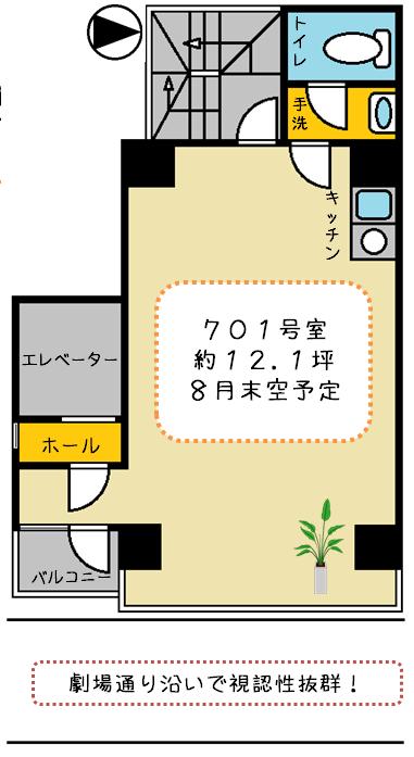間取り中條ビル701号室