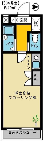間取りパークアゼリア304号室