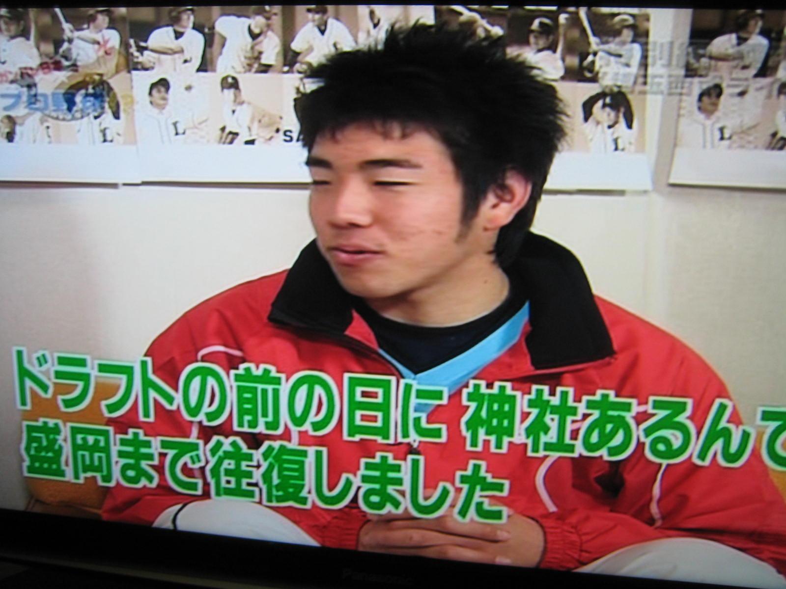 金村義明さん&大塚光二さんが いすみマリーンズ アネックス : 菊池雄星 Videos 大塚光二
