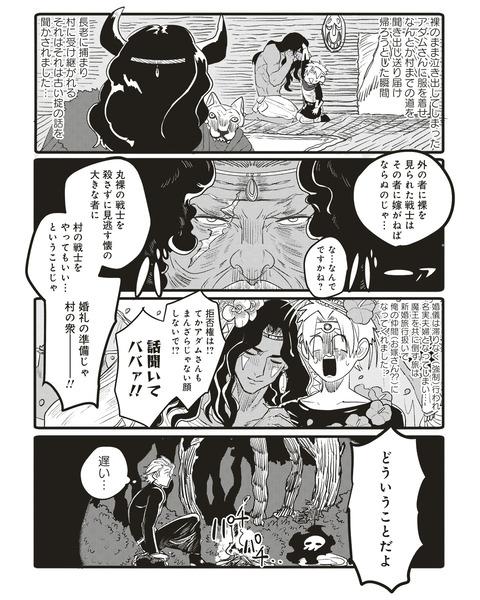 TeihenYusha01_07