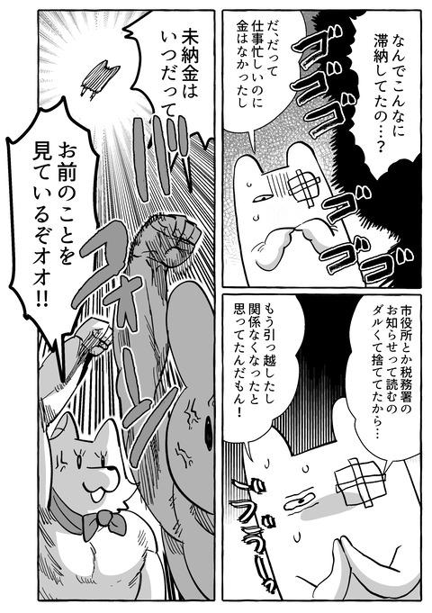 ブログ7-4