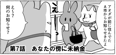 ブログ7-midashi