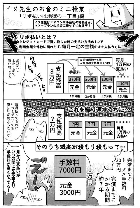 ブログ3話7a