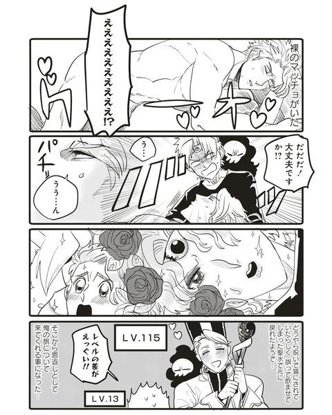 TeihenYusha01_05