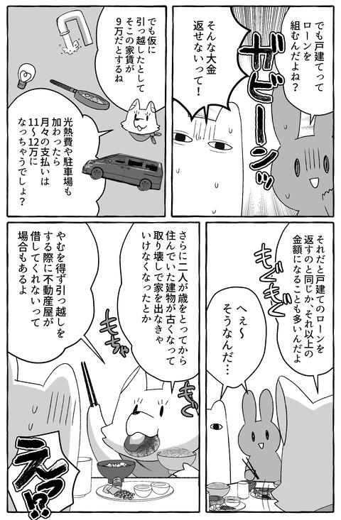ブログ9-5