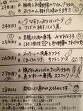 2014-06-23-11-32-11