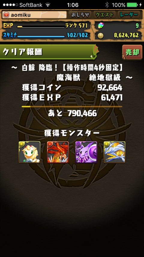 IMG_0568