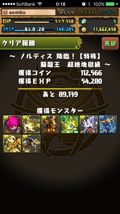 2018-01-09-00-18-45