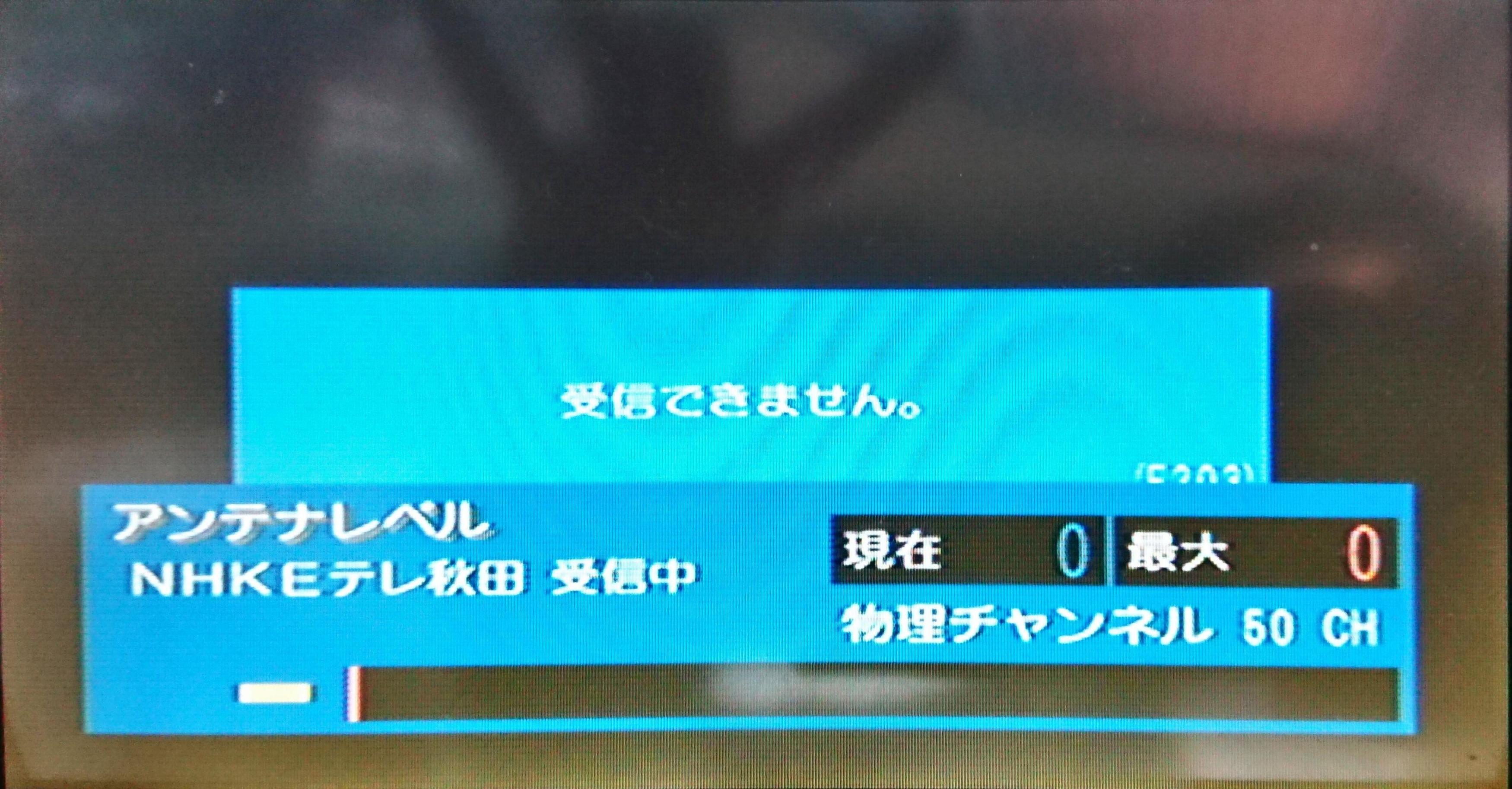 2019_12_23 NHKE0