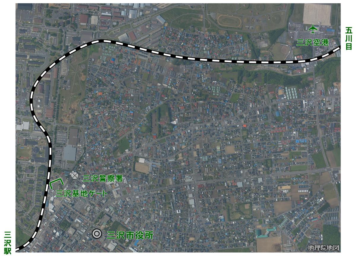 MISAWA RAILWAY
