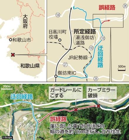 御坊のバス誤進入%28C%29朝日新聞社