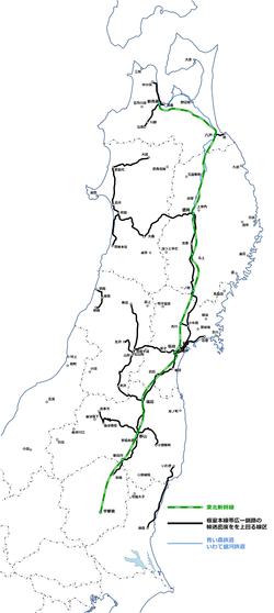 東北6県のJR東日本線 根室線帯広ー釧路を下回る線区廃止後