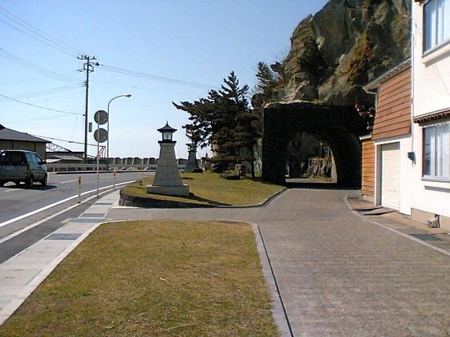 ブロ玉(Blog Saitama)道路・チャリ・廃温泉      猿神鼻洞門@国道101号旧線その1    コメントトラックバック
