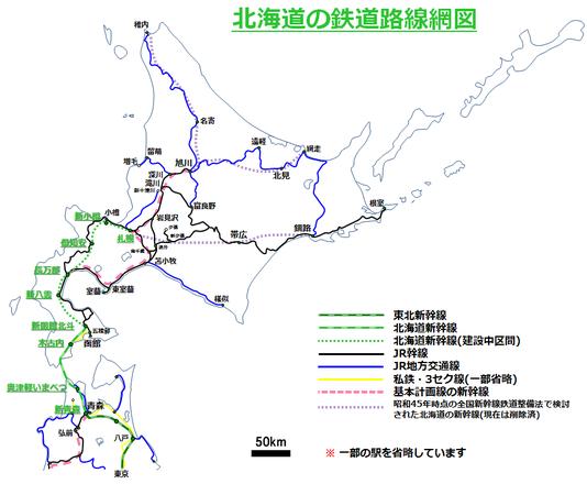 北海道の鉄道路線網図