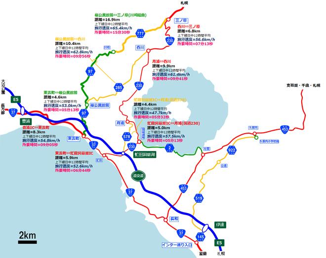 洞爺地区道路データ2015