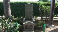 間宮林蔵墓