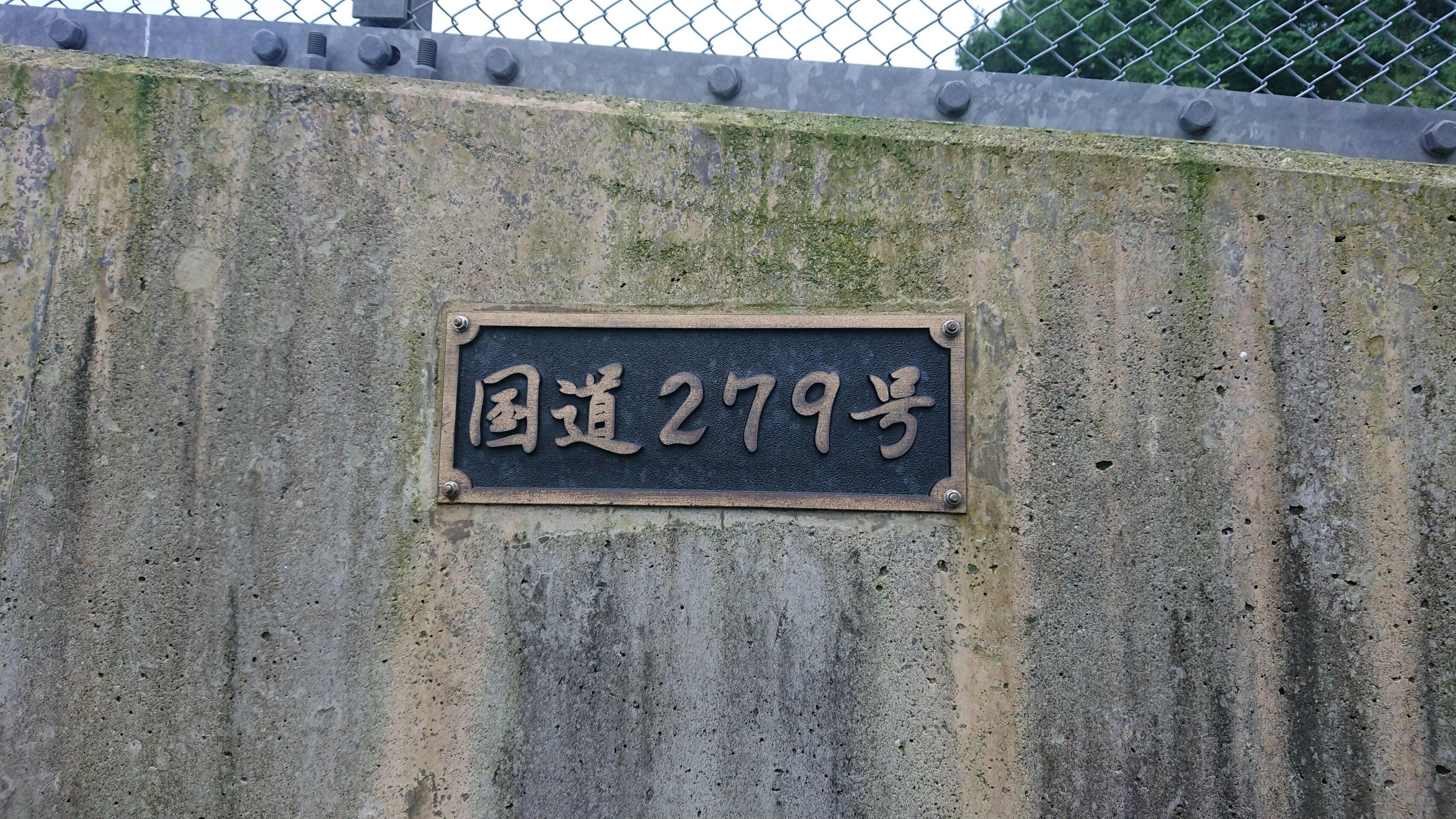 DSC_7937