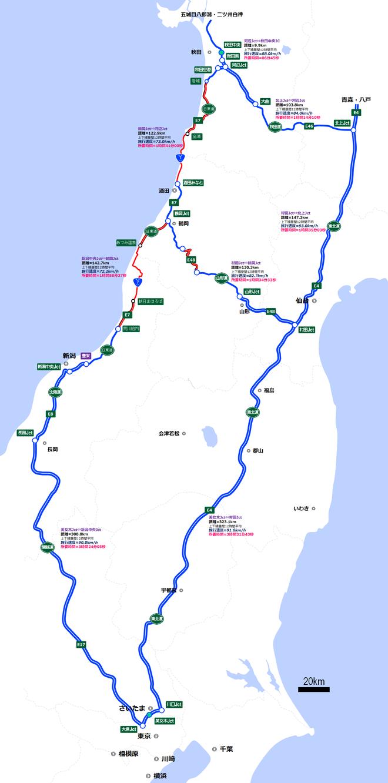 東京・秋田高速道ルート比較