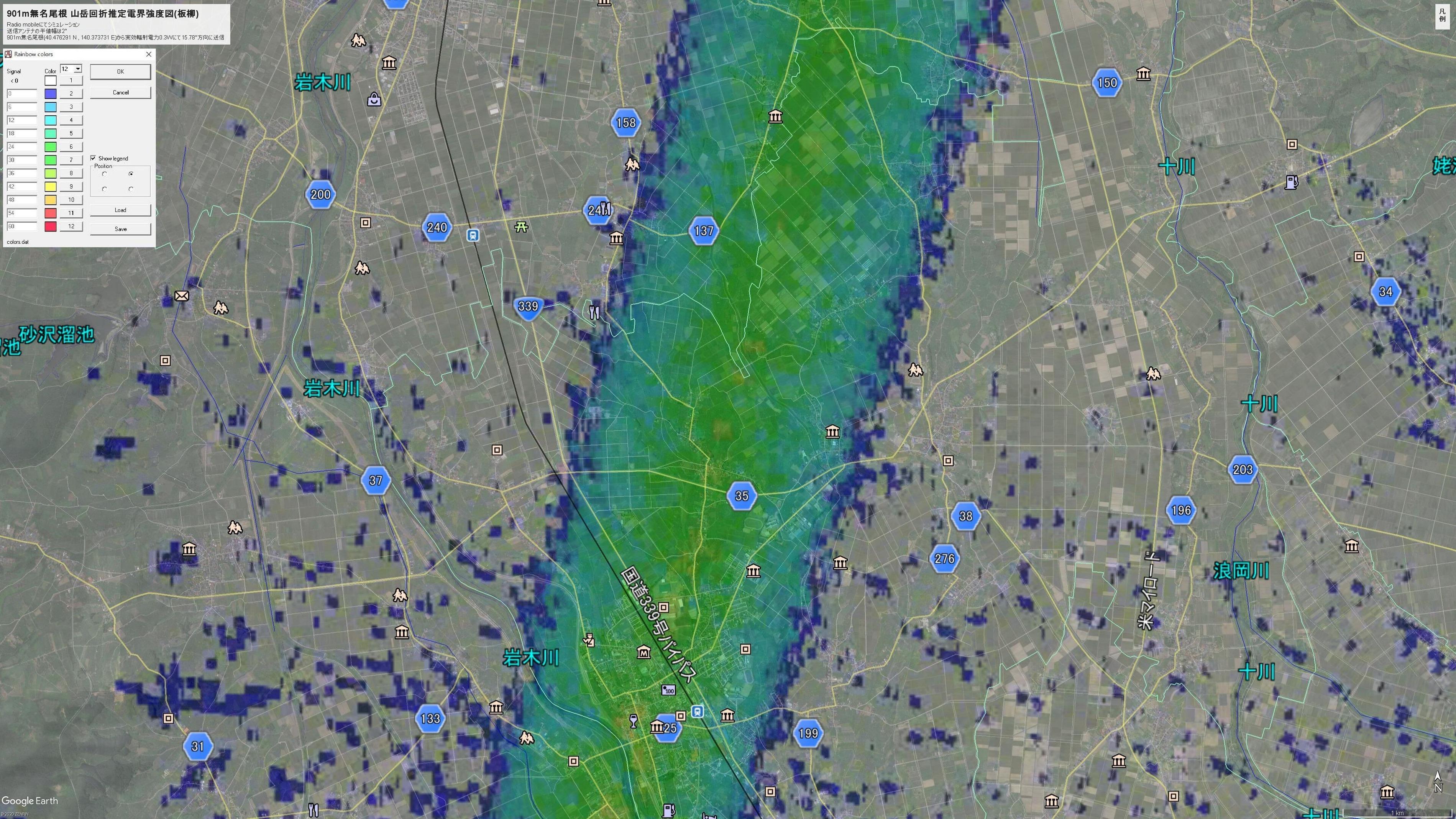 901m無名尾根 山岳回折推定電界強度図(板柳)
