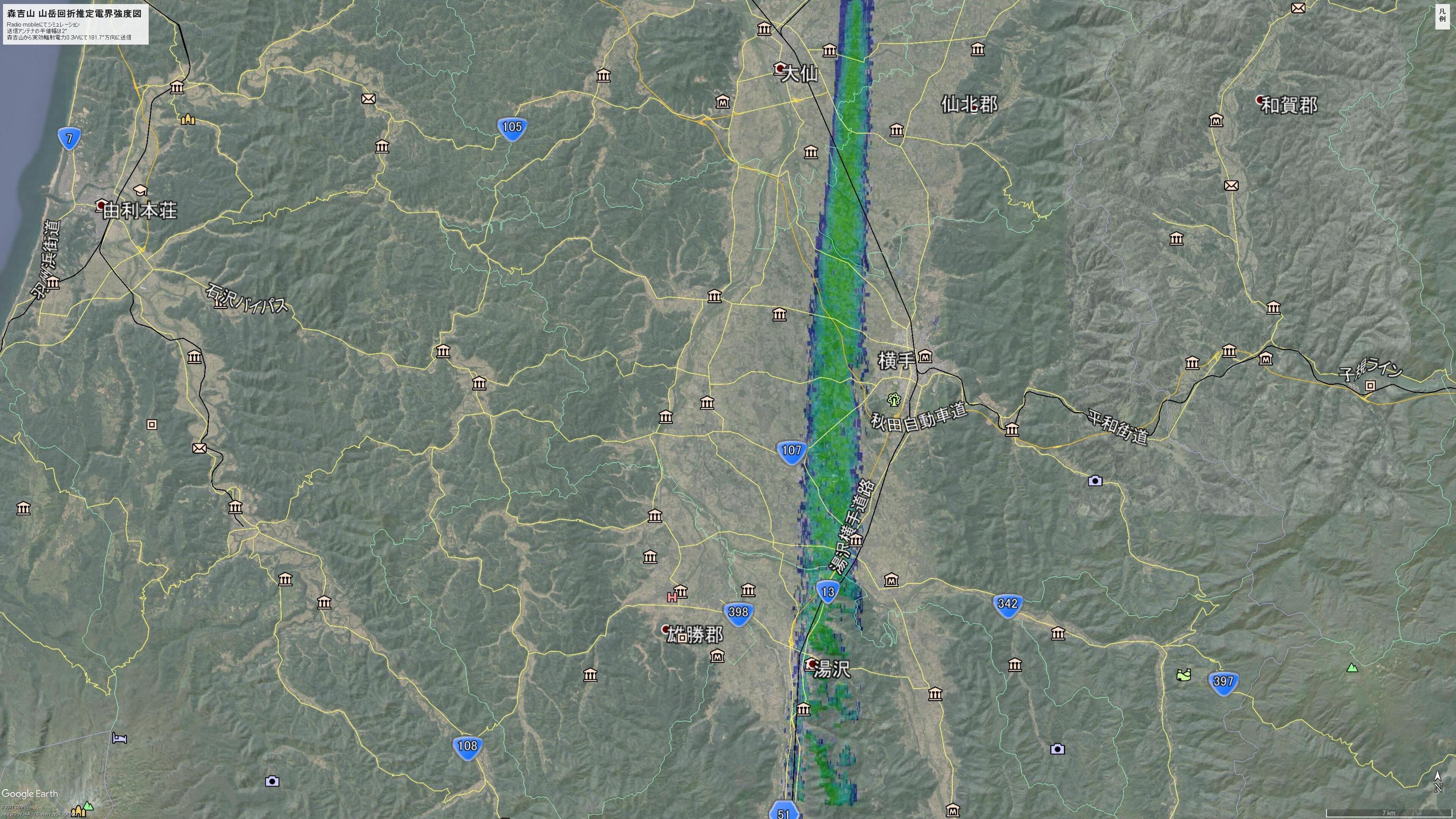 森吉山山岳回折推定電界強度