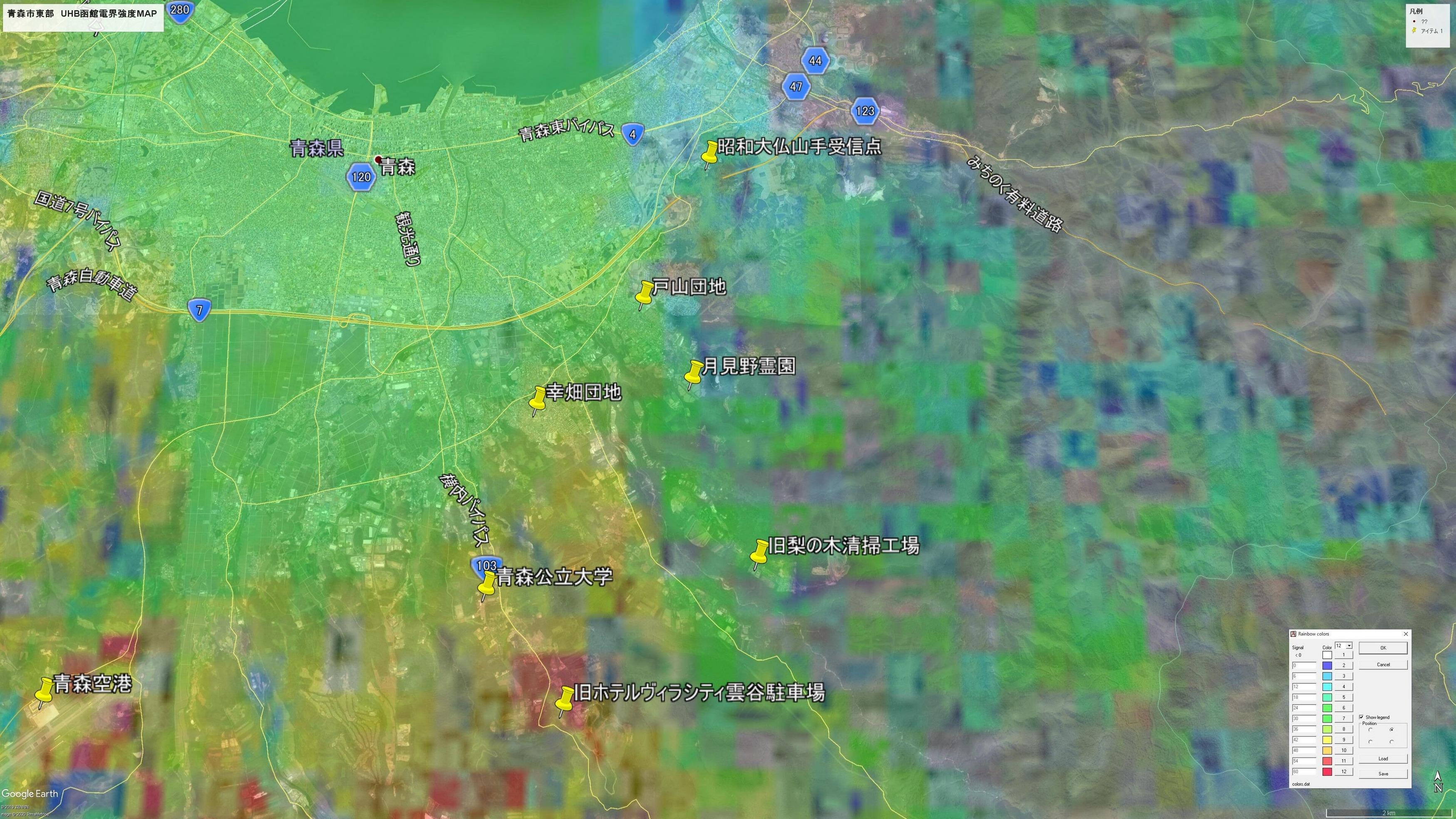 青森市東部UHB受信電界強度