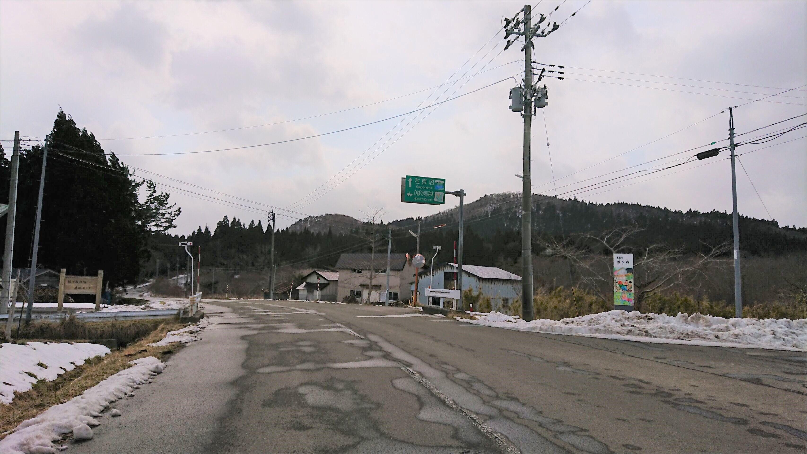 ブロ玉(Blog Saitama)道路・チャリ・廃温泉 / 道路交通センサスばちょして遊んだじゃ      青森県下北郡東通村の高速道路    コメント