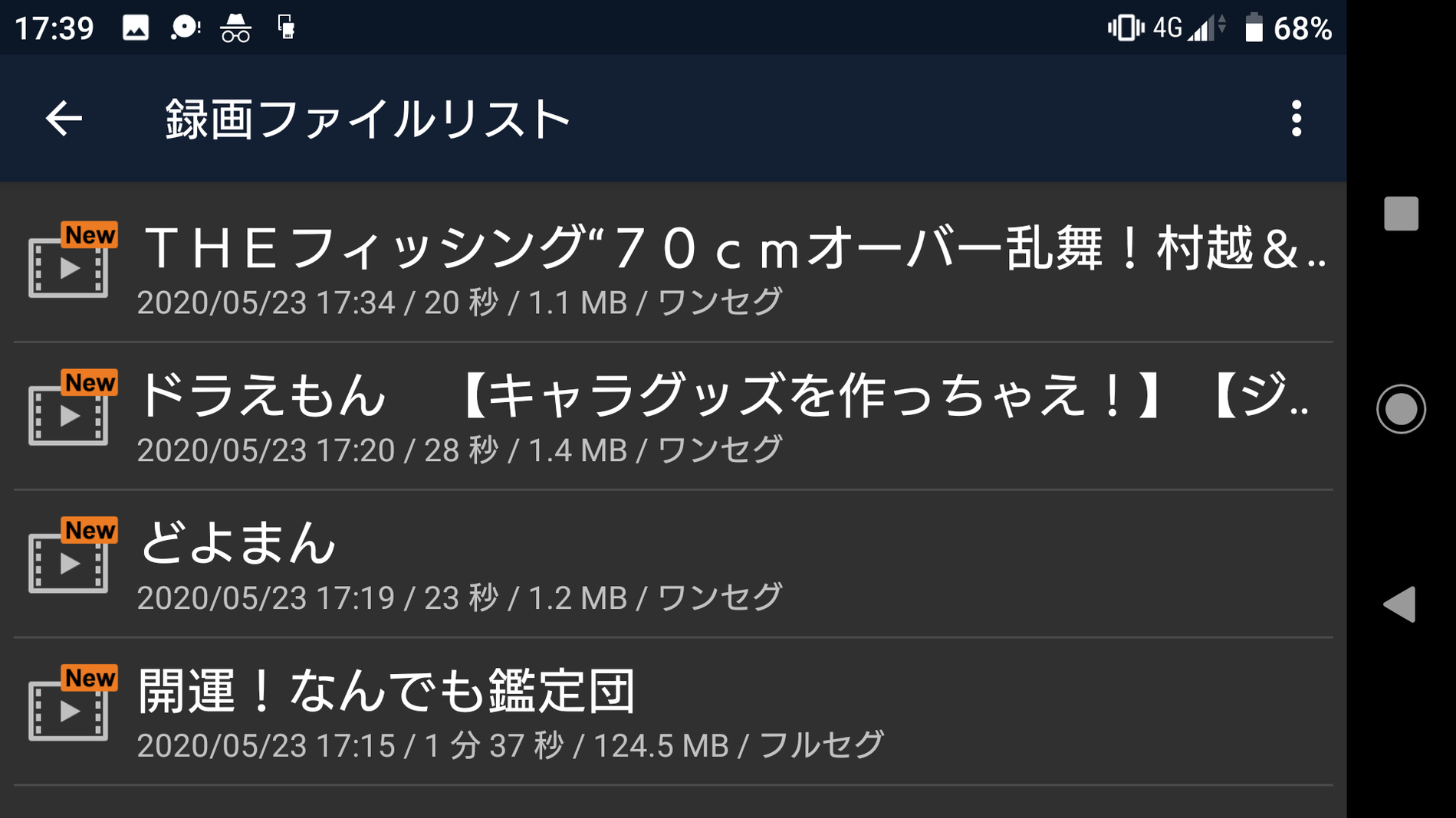 Screenshot_20200523-173916