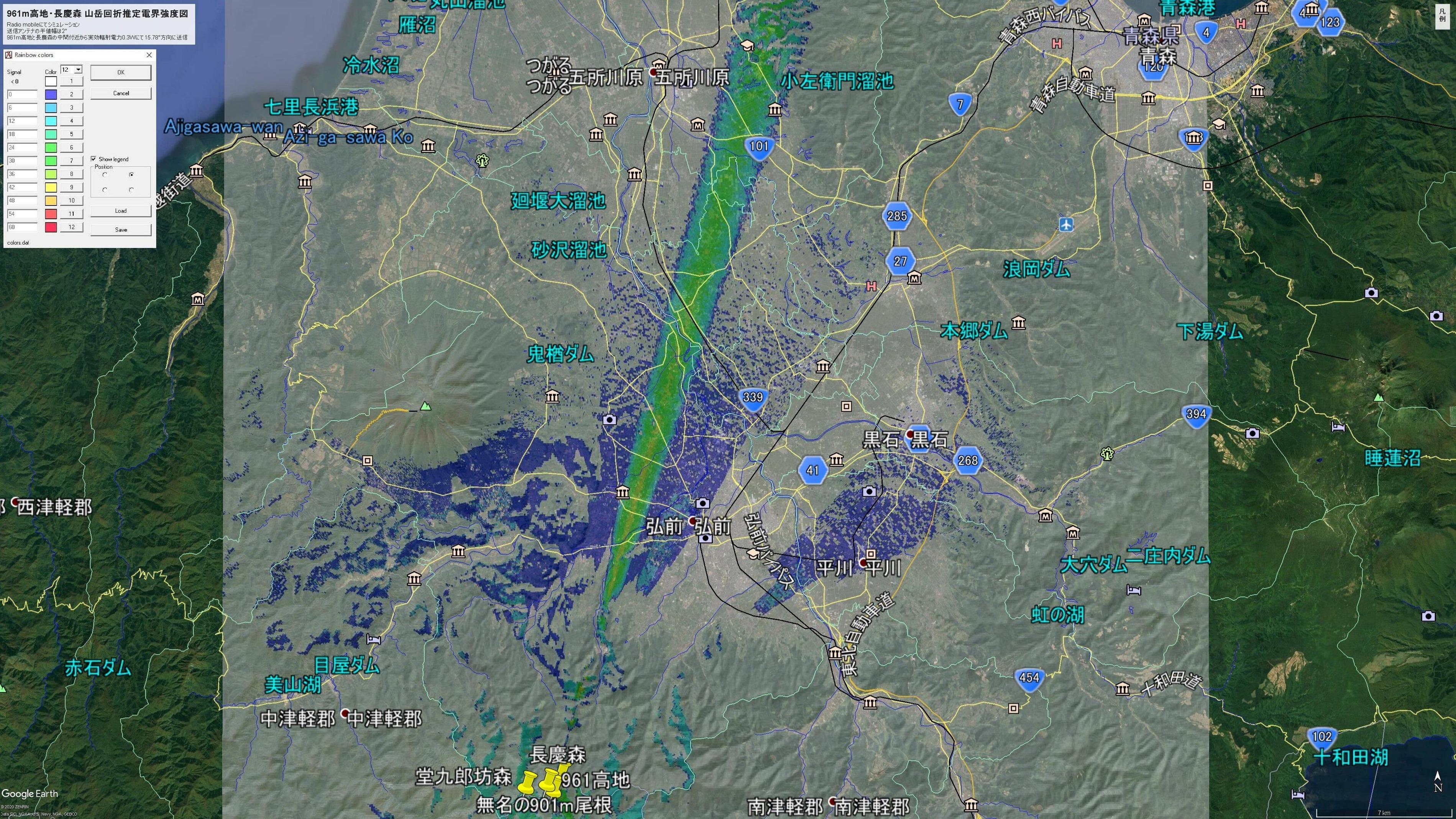 961m高地・長慶森 山岳回折推定電界強度図