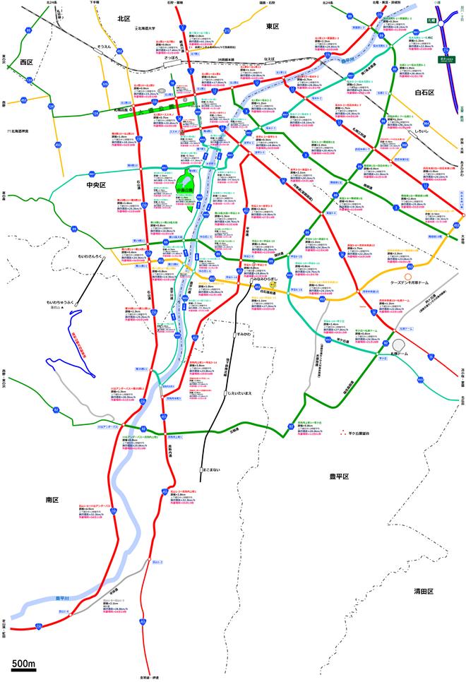 札幌都心部道路データ2015