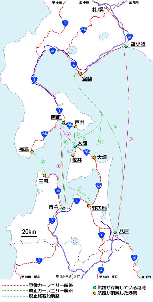 青森県⇔北海道 フェリー航路一覧図