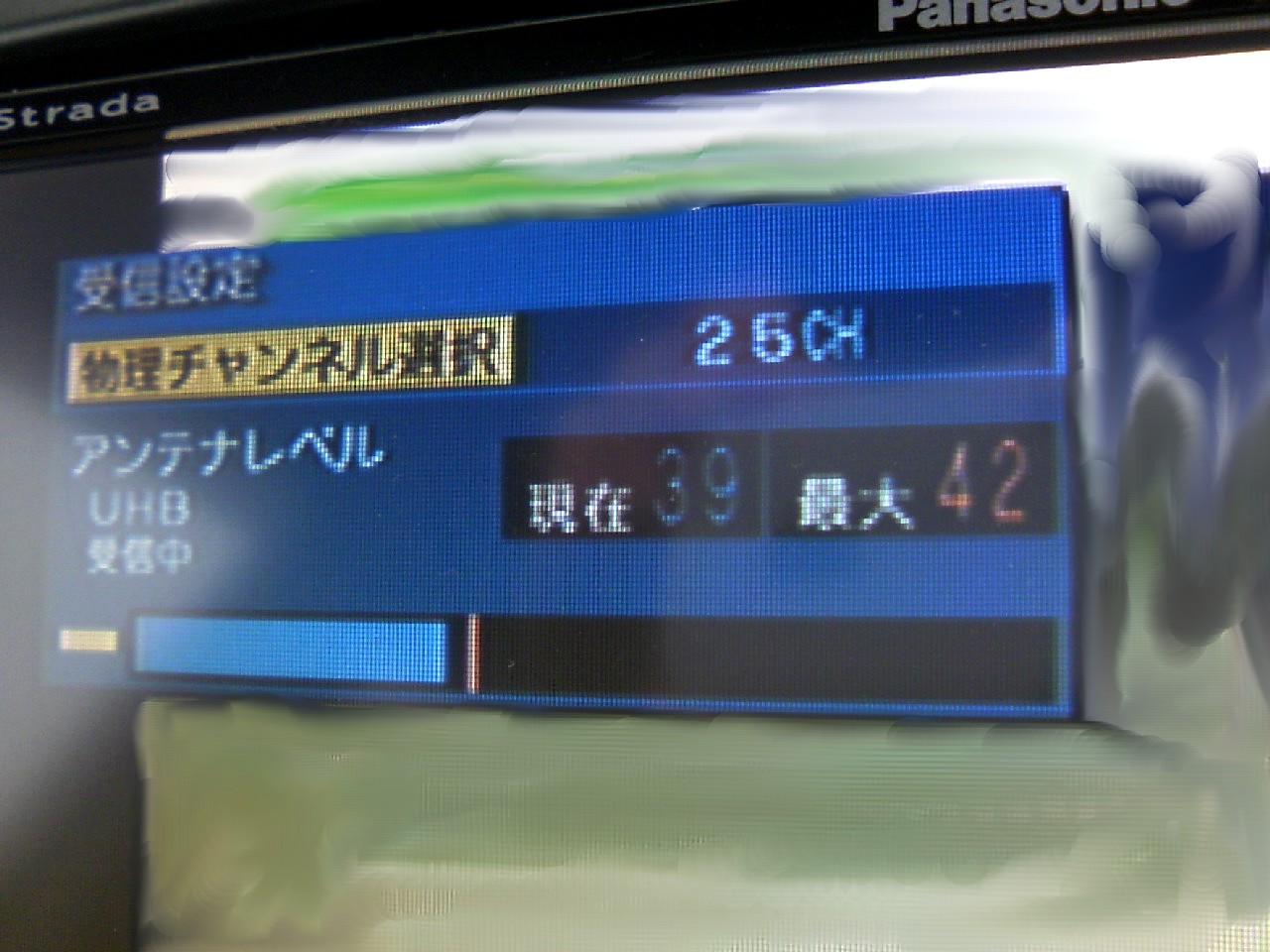 ブロ玉(Blog Saitama):青森市でT...