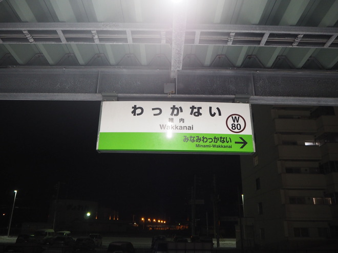 PB182935
