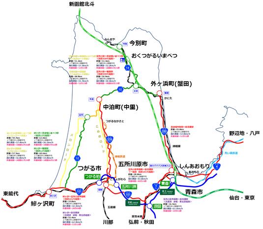 奥津軽いまべつ駅 アクセス図