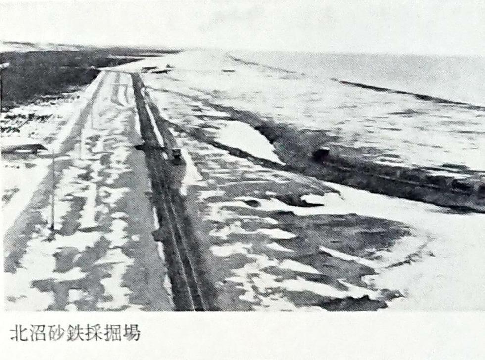 日本砂鉄鋼業国鉄北沼専用線