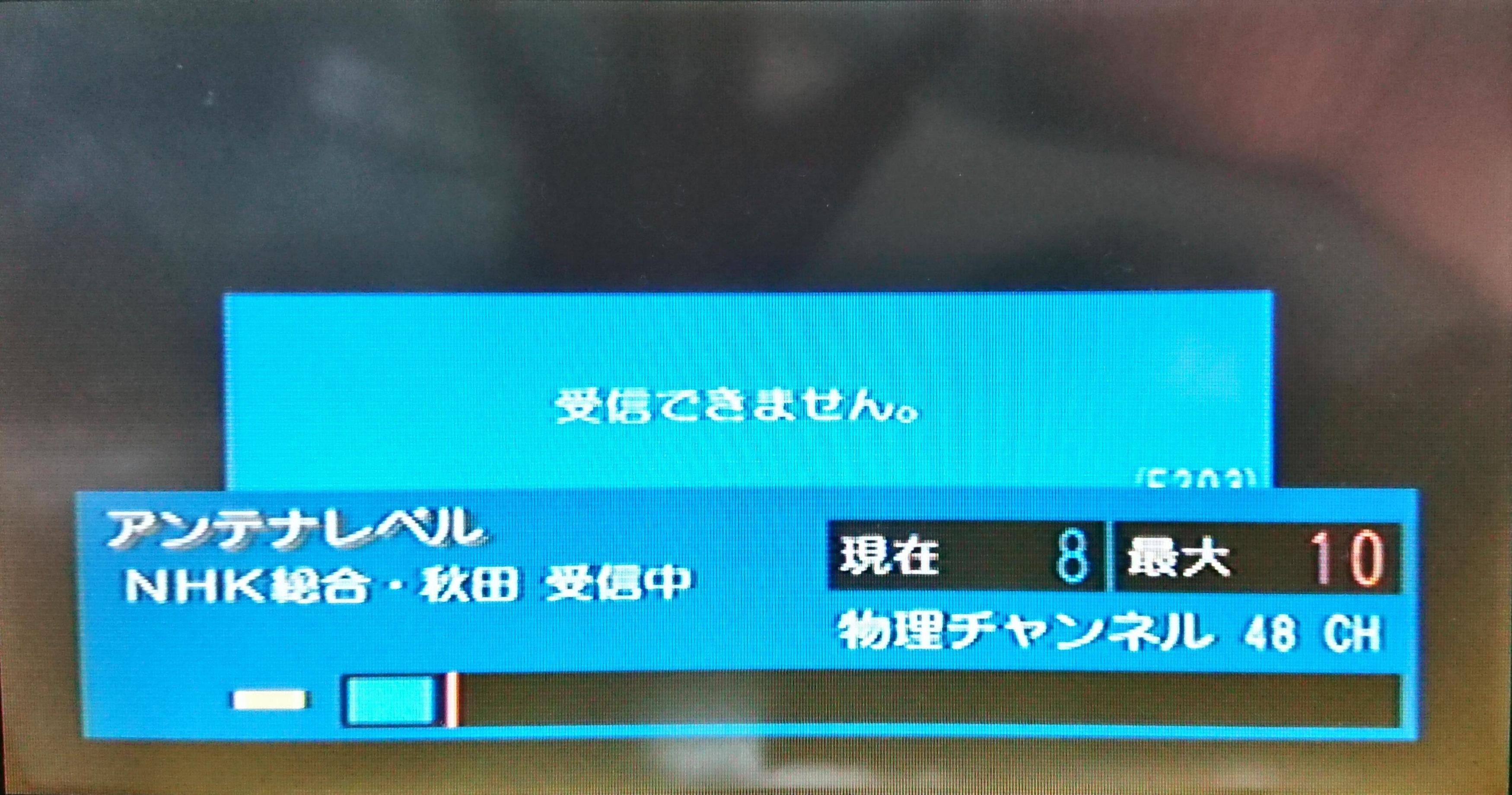 2019_12_23 NHKG10