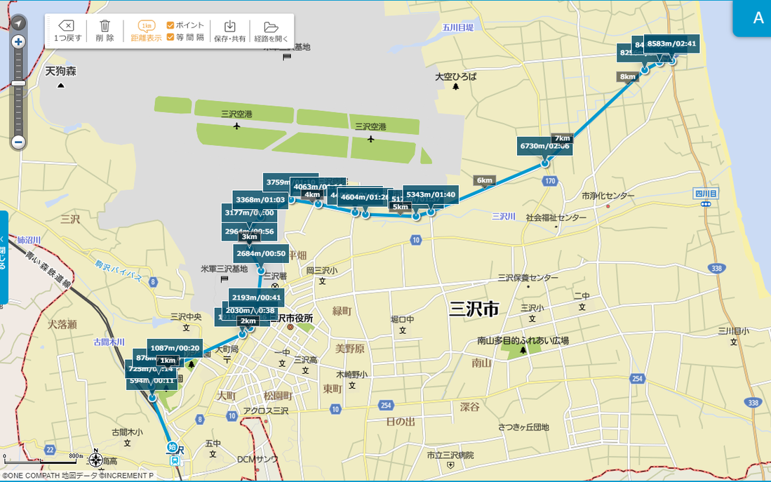 kyorisoku misawa-5thriver