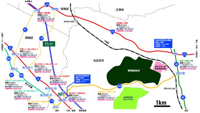 北広島周辺図