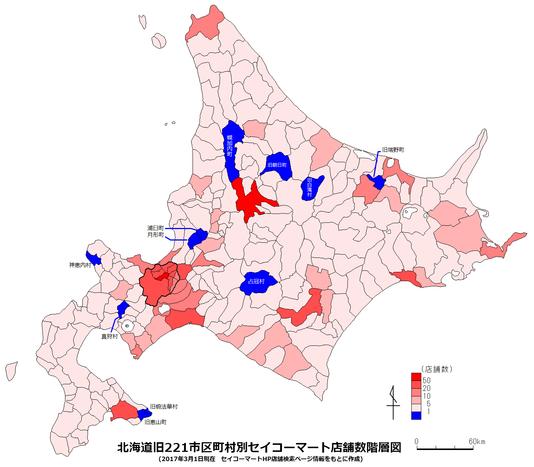 北海道212市町村別セイコーマート分布