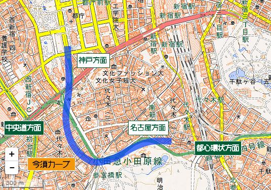今須on参宮橋