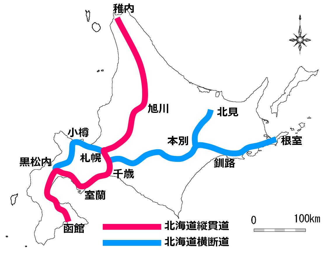 函館⇔札幌 高速道利用 最速ルー...