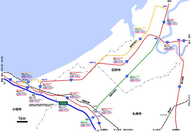 銭函手稲石狩地区道路データ2015