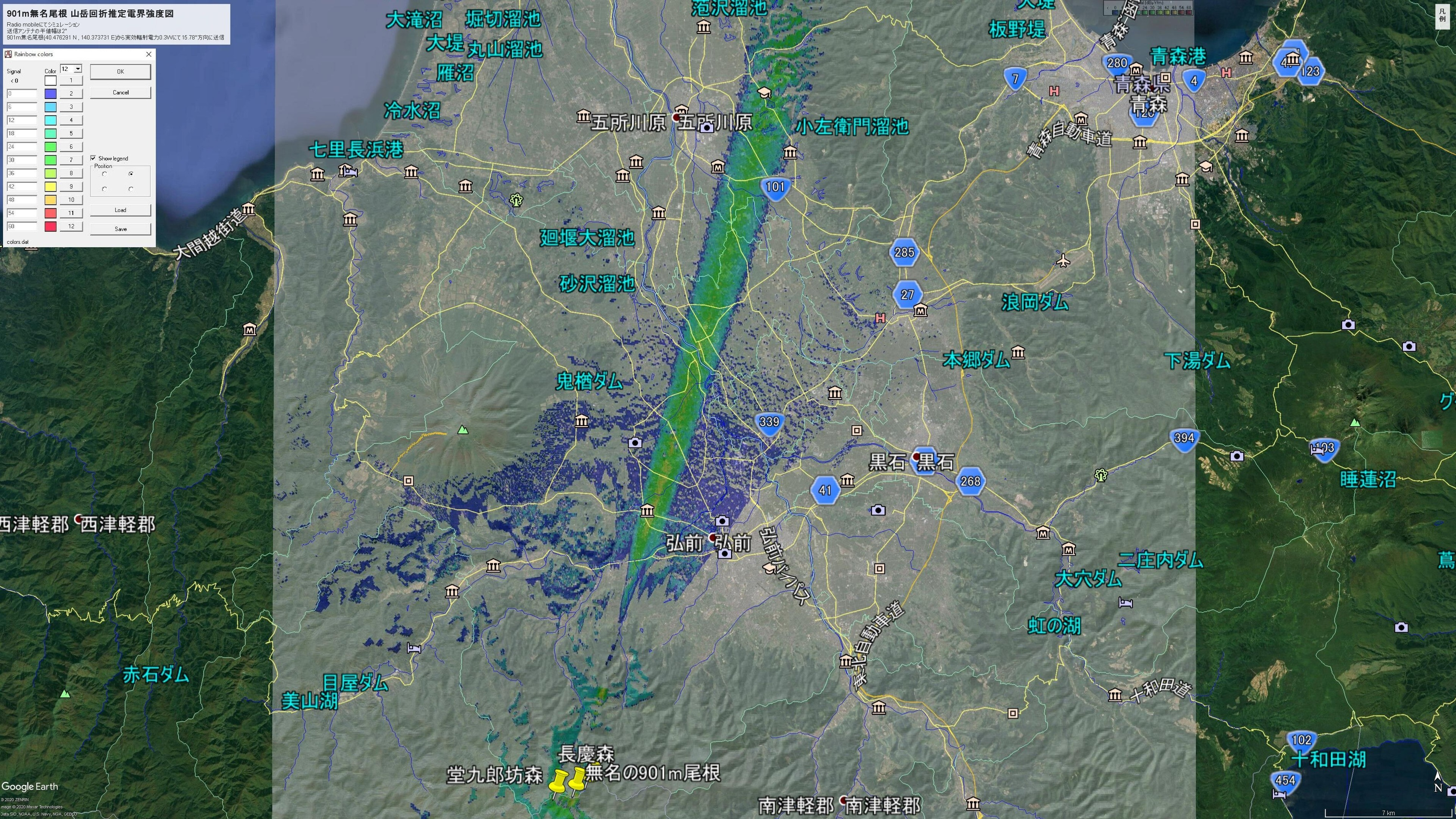 901m無名尾根 山岳回折推定電界強度図