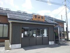 蟹田駅.jpeg